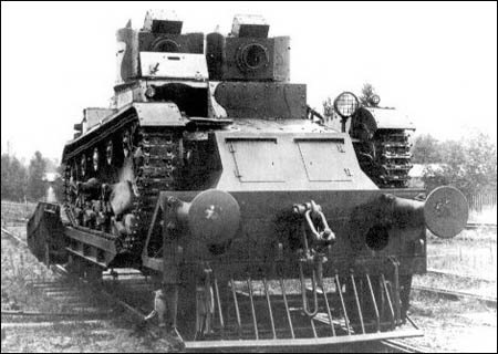 Image Result For E Tank
